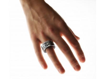 ReTra Ring